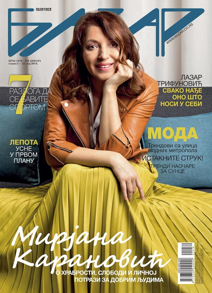 Bazar, Mirjana Karanović